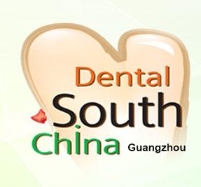 2022第27届华南国际口腔展