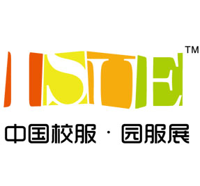2021上海国际校服·园服展览会