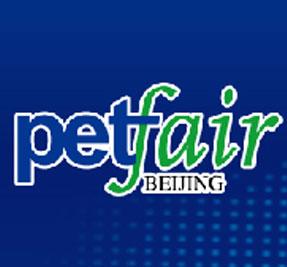 第二届亚洲宠物展(北京)