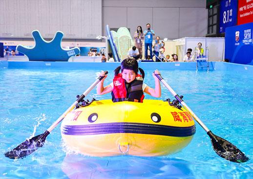 2022上海国际水上运动展览会