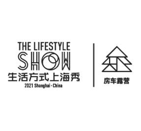 2022上海国际房车露营展