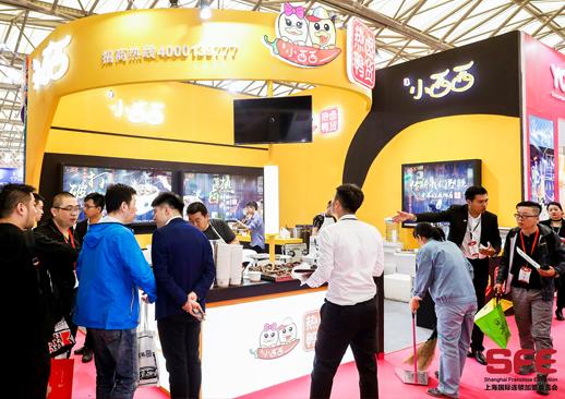 2021第33届SFE上海国际连锁加盟展览会