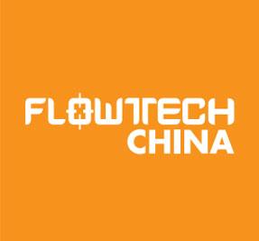 第7届广东国际泵管阀展览会