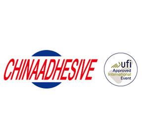 2022中国国际胶粘剂及密封剂展(大湾区)览会