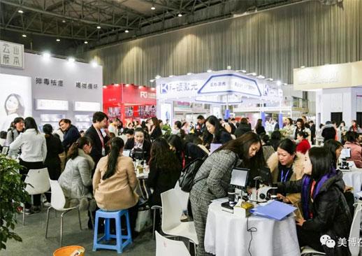 2021第3届中国(南宁)国际美容化妆品养生产业博览会