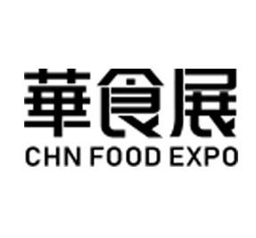 华食展·中国618中国食材订货节