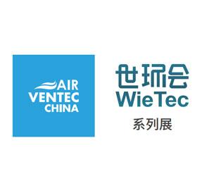 2021第七届上海国际空气新风展