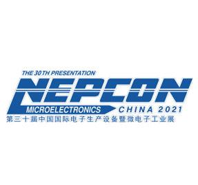 NEPCON China 中国国际电子生产设备暨微电子工业展