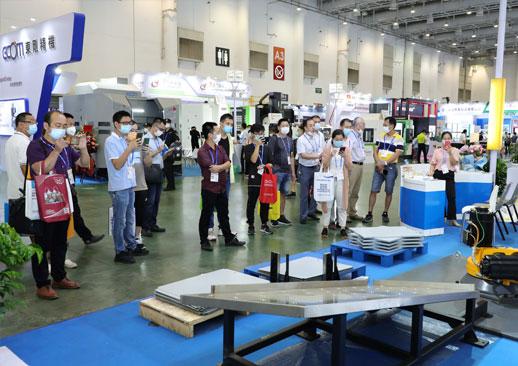 2021厦门工业博览会