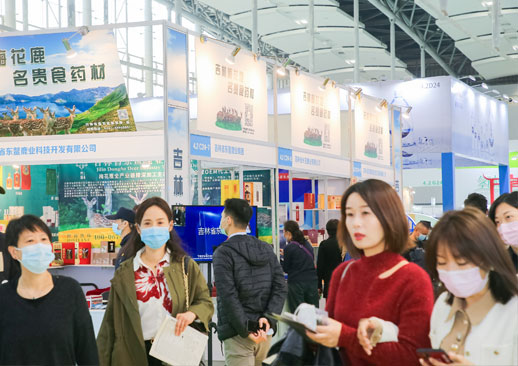 第30届广州国际大健康产业博览会