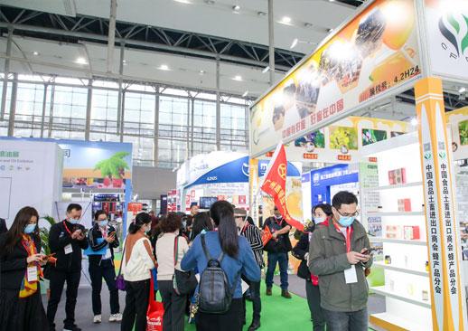 第21届广州国际营养品•健康食品和有机产品展览会