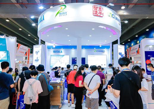 2021第六届广州国际生物技术大会暨博览会