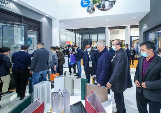 2021 FBC中国国际门窗幕墙博览会