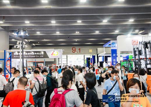 2021中国(广州)国际物流装备与技术展览会