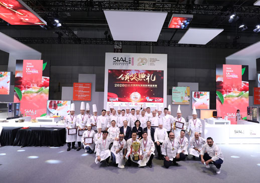 SIAL China 2022 中国国际食品和饮料展览会