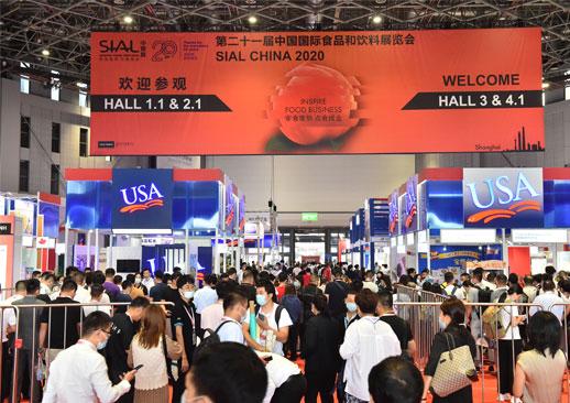 SIAL China 2021 第二十二届中国国际食品和饮料展览会
