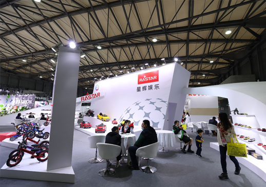 中国国际婴童用品展览会(CKE中国婴童用品展)