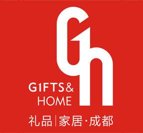 第十三届中国(成都)礼品及家居用品展览会