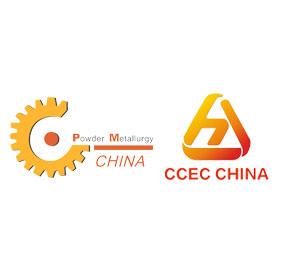 2021中国国际粉末冶金及硬质合金展览会
