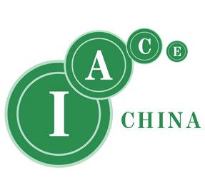 2021中国国际先进陶瓷展览会