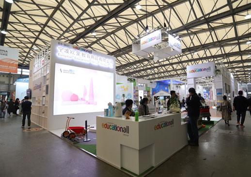 中国国际学前教育及装备展览会 ( CPE中国幼教展 )