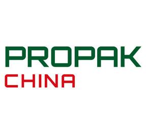 第二十八届上海国际加工包装展览会