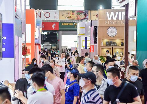 第4届上海国际礼品及促销品展览会