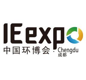 2022第四届中国环博会成都展