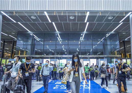 2021中国国际食品餐饮博览会