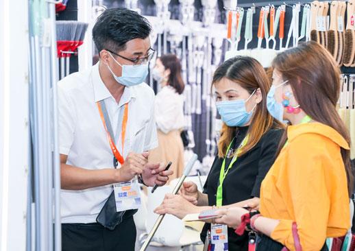 第115届中国日用百货商品交易会