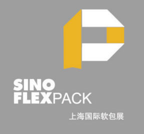 2022华南国际软包展