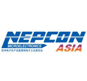 NEPCON ASIA亚洲电子生产设备暨电子工业展览会