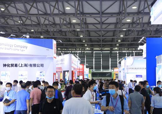 第24届中国国际胶粘剂和密封剂展