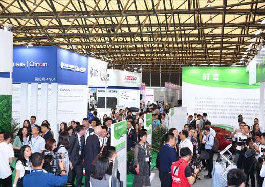 2021亚洲汽车轻量化展览会