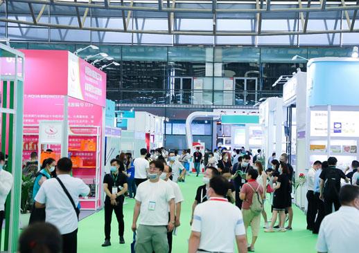 2021第五届世界燕窝及天然滋补品博览会