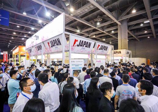 第八届中国国际老龄产业博览会