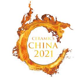 2021中国国际陶瓷工业技术与产品展览会