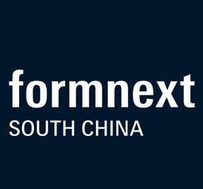 深圳国际增材制造、粉末冶金与先进陶瓷展览会