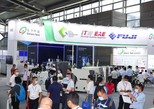 2021深圳电子元器件及物料采购展览会