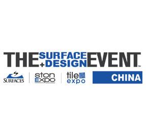 2021年上海国际地面墙面材料、铺装及设计展览会