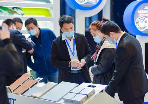 亚洲金属建筑设计与产业博览会
