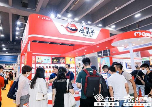 CCH2021第10届广州国际连锁加盟展览会