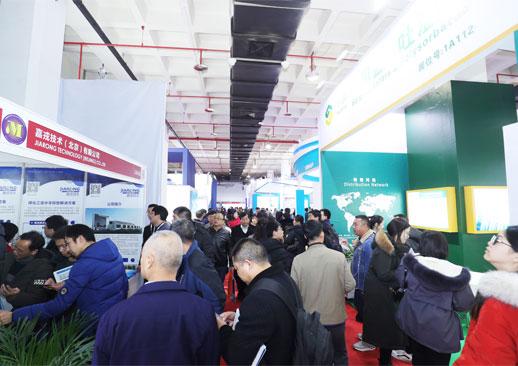 第十一届北京国际水处理展览会