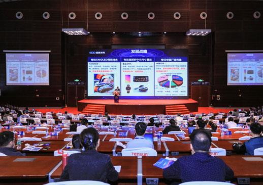 2021深圳国际薄膜与胶带展