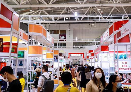 第3届深圳礼品、消费品包装及印刷展