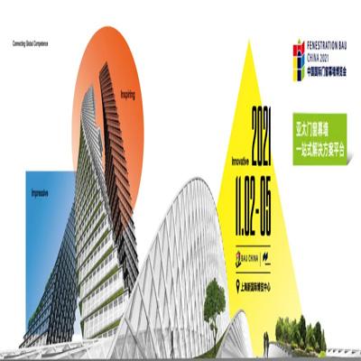 【重磅来袭】2021 FBC中国国际门窗幕墙博览会,预登记通道已开启!