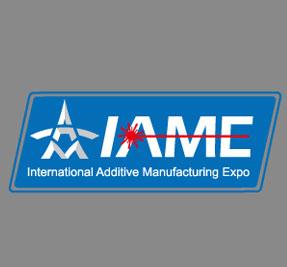 2021 IAME 中国(西安)国际3D打印大会