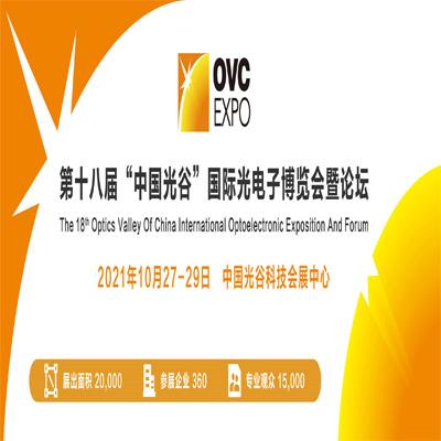 中国三大光博会之一|武汉光博会,吸引全球眼睛看过来~