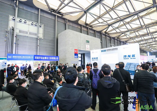 2021亚洲混凝土世界博览会 World of Concrete Asia