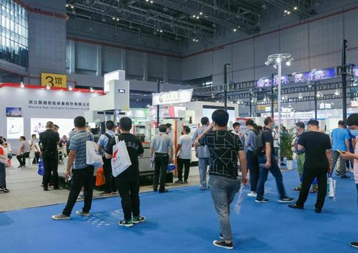 2021DME东莞国际机床展